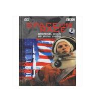 太空竞赛DVD1*2