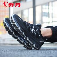乔丹男鞋2017冬季新款网面透气跑步鞋减震气垫鞋运动鞋XM1570243
