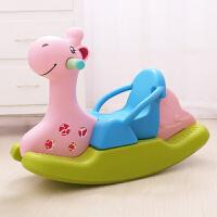 麦宝 新版儿童摇木马摇摇马 小马象鹿塑料三色 室内户外健身幼儿游乐园家用玩具 三色摇马