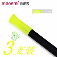 【当当自营】韩国monami/慕娜美04034-12(3支装)三角杆水性笔 亮绿色 水性笔中性笔漫画勾线笔绘画涂鸦学生