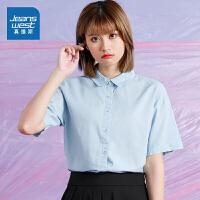 真维斯女装棉麻休闲衬衣 2021春夏新品 女装宽松纯色方领短袖衬衫