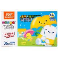 真彩(Truecolor)2486A-36色酷丫六角形油画棒(新版) 儿童蜡笔无毒宝宝涂鸦上色笔