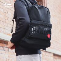 李宁双肩包男包2018新款韦德系列运动生活系列背包书包学生运动包ABSM111