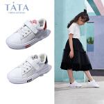 【3折价:164.4元】tata女童小白鞋2020春季新款镂空休闲运动鞋校园中大童男孩板鞋潮