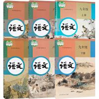 【2019】新版人教版初中语文全套6本语文书 人民教育出版社 教科书教材课本 初一初二初三语文教材全套(七上下八上八下