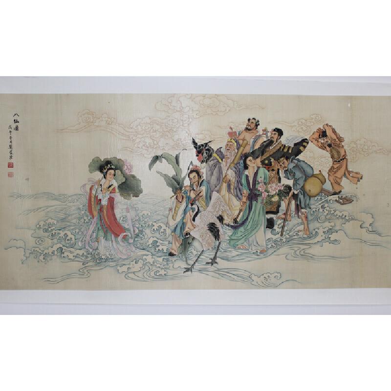 刘凌沧《八仙过海》京津画派著名工笔重彩人物画家