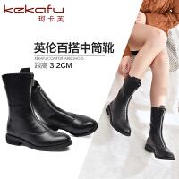 19冬珂卡芙新款【显瘦】时尚潮流百搭中筒时装靴英伦前拉链靴子