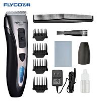 飞科(FLYCO)电动理发器 FC5901 儿童成人电推剪 充插两用