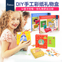 弥鹿(MiDeer)儿童益智DIY手工彩纸礼盒 礼品包装套装-圣诞包装