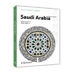 体验世界文化之旅阅读文库:加拿大(英文版)