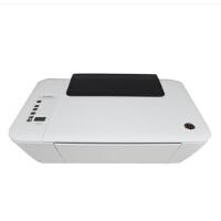 【支持礼品卡】惠普(HP) Deskjet 2548 惠省系列彩色喷墨一体机 打印复印扫描无线网络