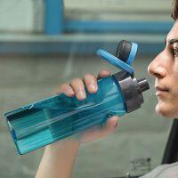 男女塑料杯子水瓶大容量太空杯便携运动水壶学生水杯
