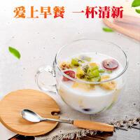 早餐玻璃杯 透明大号燕麦早餐杯牛奶麦片大口带把玻璃杯子家用带盖勺早餐大肚水杯