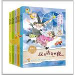 名家小童话成长大智慧 玩具店奇妙夜(套装5册) 24位名作家 35个成长主题 175篇精选作品 好童