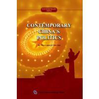 【正版二手书9成新左右】当代中国系列丛书-当代中国政治9787508527918