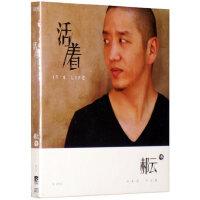 【正版现货】郝云:2013全新专辑《活着》CD+歌词本 唱片