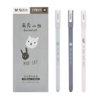 晨光(M&G)文具0.38mm中性笔 全针管签字笔 萌宠小物系列水笔AGP175Y1 黑色 12支/盒