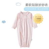 全棉时代粉色婴儿针织提花妙妙衣1件装
