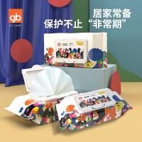 好孩子学生杀菌消毒湿巾婴儿专用非酒精卫生湿纸巾大包装60抽3包