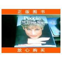 戴安娜王妃画传 People Magazine The Diana Years /People Weekl【旧书珍藏品
