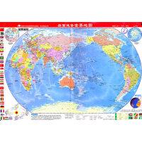 桌面速查-世界地图(完形填空版)