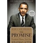 [C121] The Promise 承诺