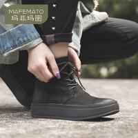玛菲玛图厚底短筒靴2020新款女靴春秋单靴子头层牛皮系带复古中性马丁靴70165-2PW