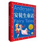 安徒生童话(注音版)――世界儿童共享的经典丛书(新版)