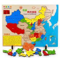 儿童木质中国世界地图拼图宝宝益智男女孩积木玩具3-4-5-6-7-8岁