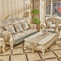 欧式沙发垫 防滑 新款四季通用沙发套全包套 123组合