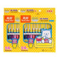 真彩(Truecolor)2966A-24色挂装酷丫油画棒 儿童蜡笔宝宝涂鸦上色笔