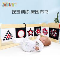 jollybaby祖利宝宝 婴儿早教床围布书立体可咬撕不烂响纸6个月宝宝益智玩具