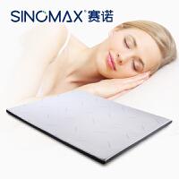 SINOMAX赛诺舒爽COOLMAX慢回弹记忆棉床垫子榻榻米床褥子海绵床垫