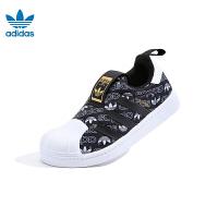 【券后价:289元】阿迪达斯adidas童鞋儿童休闲运动鞋特卖清仓 B75608 F36548
