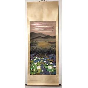 画家、艺术教育家、国立艺术院(现更名为中国美术学院)首任院长 林风眠《风景》PYQ