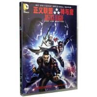 正版电影碟dvd电影碟片正义联盟神与魔儿童电影dvd电影光碟片1DVD
