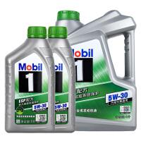 美孚(Mobil)美孚1号ESP配方 全合成ESP机油 5W-30机油 汽柴引擎通用润滑油 4L+2L装