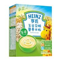 【当当自营】亨氏 Heinz五谷杂粮营养米粉2段(6-36个月)225g/盒 宝宝辅食(团购电话:010-57992568)
