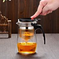 花茶壶飘逸杯 功夫茶具可拆洗内胆泡茶杯水杯茶壶办公杯750ml