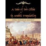 预订 A Tale of Two Cities in Arabic Translation [ISBN:9781599