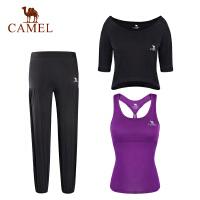 camel骆驼瑜伽套装 女款跑步健身运动柔弹针织三件套