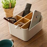 橙舍 多格收纳盒 创意家用桌面遥控器收纳盒客厅办公室文具钥匙整理收纳盒