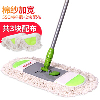 家用拖把尘推墩布旋转拖把布套棉线平推平板拖把木地板