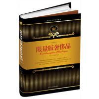 【二手旧书8成新】限量版品 杨杨 ,杨文宇 9787563929559