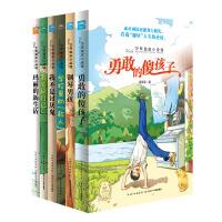 少年励志小说馆(第3辑,全六册)