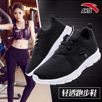 NBA女鞋微增高运动鞋子跑鞋2018新款春季透气韩版时尚厚底休闲鞋