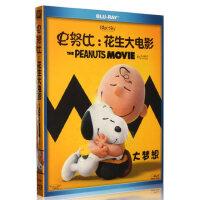 正版高清蓝光儿童动画电影 史努比:花生大电影BD50光盘碟片