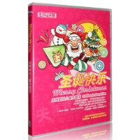 正版圣诞节歌曲音乐圣诞快乐1CD加州阳光儿童合唱团 中英文歌词本