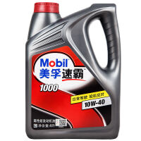 Mobil 美孚一号 汽车机油 发动机润滑油 10W-40 0W-40 SN级 速霸1000 4L装