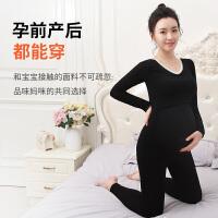 产妇期睡衣哺乳保暖内衣月子服冬孕妇秋衣秋裤套装纯棉产后喂奶衣